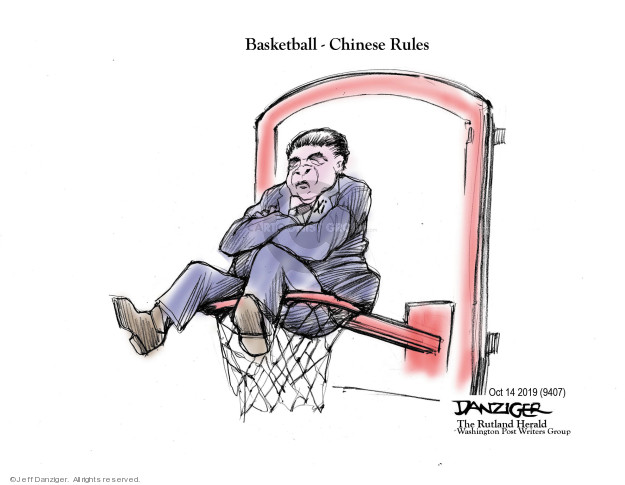 Basketball - Chinese Rules.