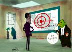 Gustavo Rodriguez  Garrincha's Editorial Cartoons 2012-02-04 Iran
