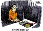 Mike Peters  Mike Peters' Editorial Cartoons 2010-10-08 China