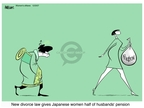 Ann Telnaes  Ann Telnaes' Women's  eNews Cartoons 2007-12-03 rights of women